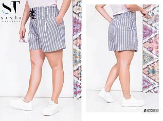 Женские прогулочные летние шорты с карманами и шнуровкой спереди, батал большие размеры