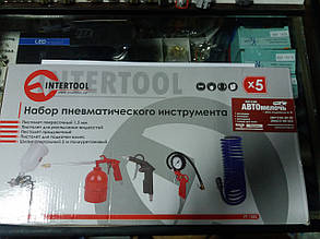Набор пневматического инструмента из 5 шт пр-во Intertool