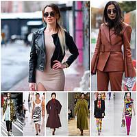 Женская Евро Мода
