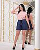 Женские прогулочные летние шорты с карманами и шнуровкой спереди, батал большие размеры, фото 8