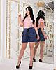Женские прогулочные летние шорты с карманами и шнуровкой спереди, батал большие размеры, фото 7