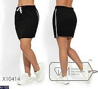b0b29621d55 Спортивные юбки в Украине. Сравнить цены