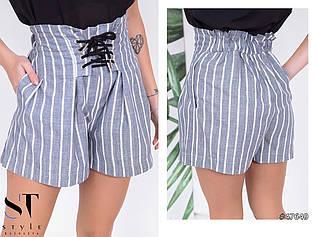 Женские прогулочные летние шорты с карманами и шнуровкой спереди