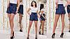 Женские прогулочные летние шорты с карманами и шнуровкой спереди, фото 6