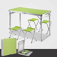 Усиленный стол для пикника,раскладной чемодан,4 стула Sun Rise 4 цвета