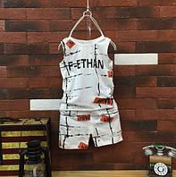 Летний костюм для мальчиков F-Ethan 9585