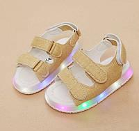 Босоножки детские LED бежевые