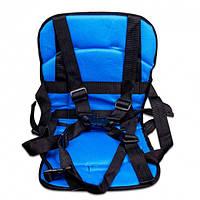 Бескаркасное автокресло детское кресло для авто Mylti Function Car Cushion голубой