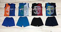Детский спортивный костюм Combi HIT