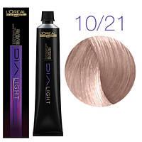 Краска для волос L'Oreal Professionnel Dia light 10.21, молочный коктейль, перламутрово-пепельный, 50 мл