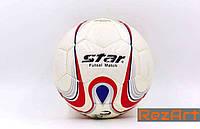 Мяч футзальный №4 STAR клееный, фото 1