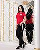 Удобный женский спортивный костюм летний: футболка и зауженные черные штаны с манжетами, батал большие размеры, фото 5