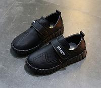 Туфли детские PU-кожа Sport черные