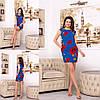 Платье / штапель / Украина 15-358
