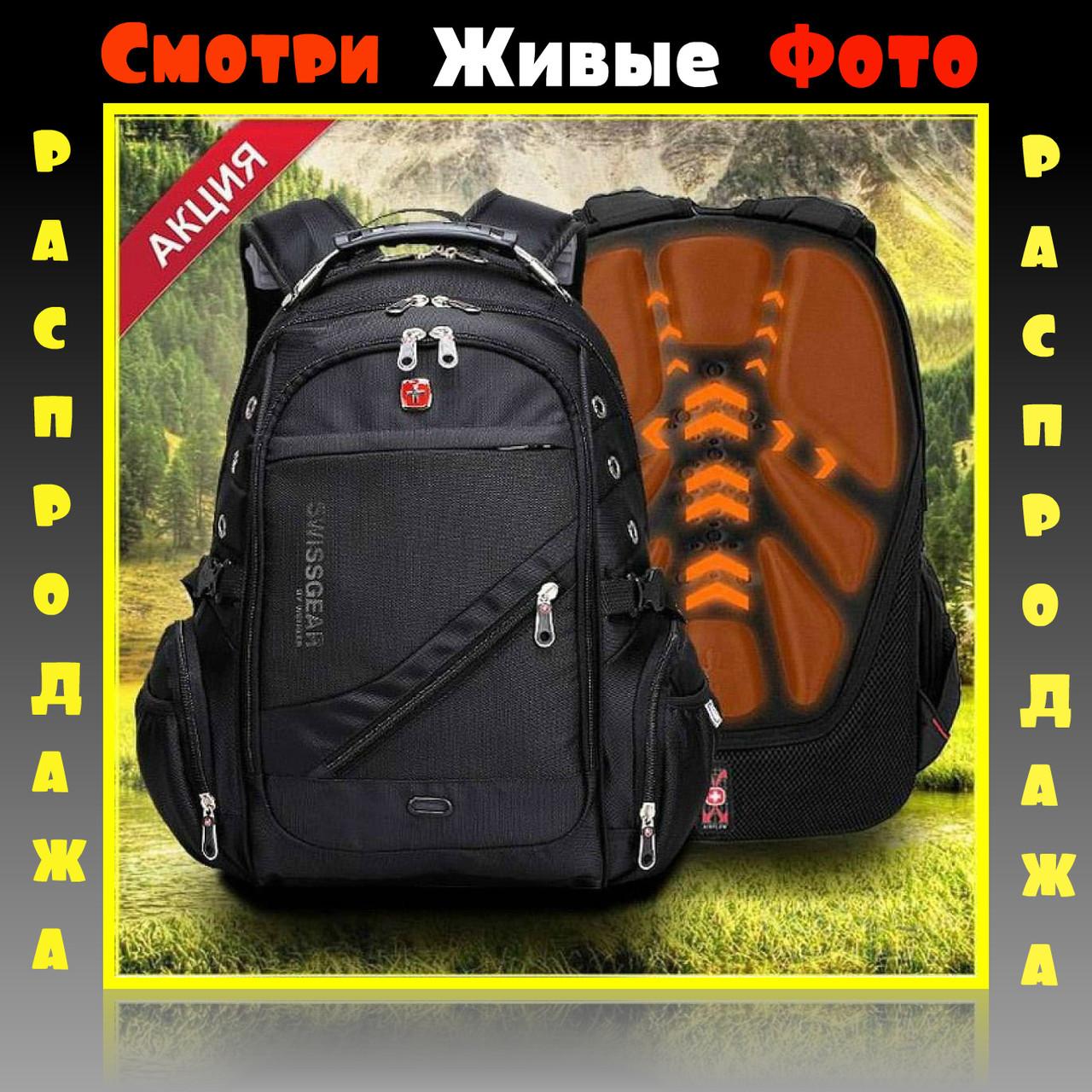 ef9016d48f61 Рюкзак швейцарский SwissGear.Рюкзак WENGER SwissGear 8810 blac с дождевиком.Городской.  Для путешествий