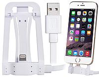 Зарядка - подставка lightning для iPhone 5, 6, 7 - SHW-001 (докстанция)