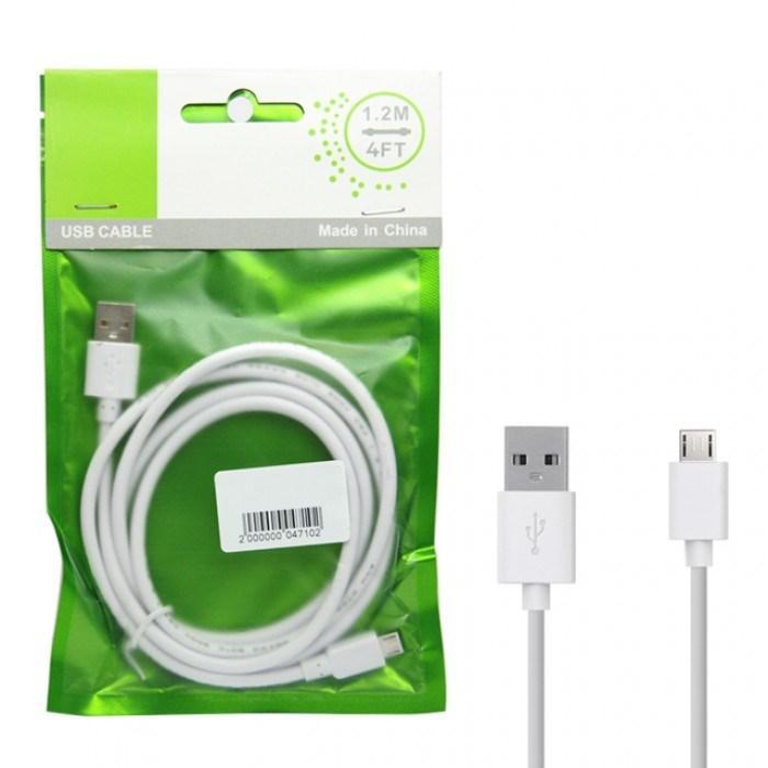 Кабель Micro USB BLKN тех.пак (1,2м) белый