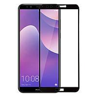 Защитное стекло для Huawei Y7 Prime 2018 Full Glue черное