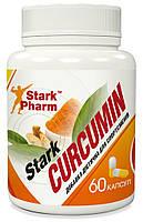 Куркумин Stark Pharm - Curcumin 500 мг (60 капсул)
