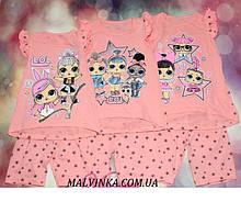 Пижама на девочку Лол бриджи (кулир) ,персиковая 30 р арт 0322.