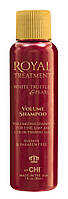 Шампунь для придания объема - CHI Farouk Royal Treatment Volume Shampoo 30мл