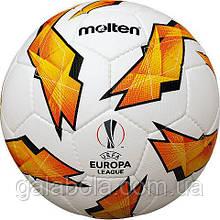 Мяч футбольный  Molten UEFA Europa League F5U2810-G18 (размер 5)