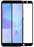 Защитное стекло для Huawei Y6 Prime 2018 Full Glue черное