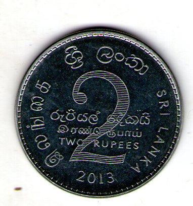 Шри-Ланка 2 рупии 2013   №83