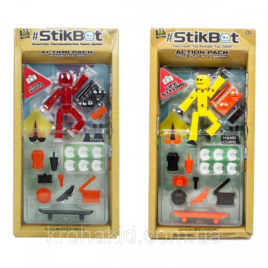 Фігурка для анімаційного творчості Stikbot Life Style / скейт парк для зйомки відео (фігурка з аксесуарами)