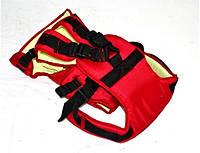 Рюкзак-кенгуру №12 (1) цвет красный, (Украина)