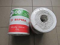 """Шпагат полипропиленовый 500м/кг (4кг) """"Sipma""""."""
