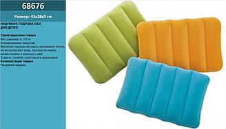Подушка надувна велюрова INTEX 68676 (24шт) 2 види (син., пома.) (43*28*9см), в кор. 13*4*16,5 см