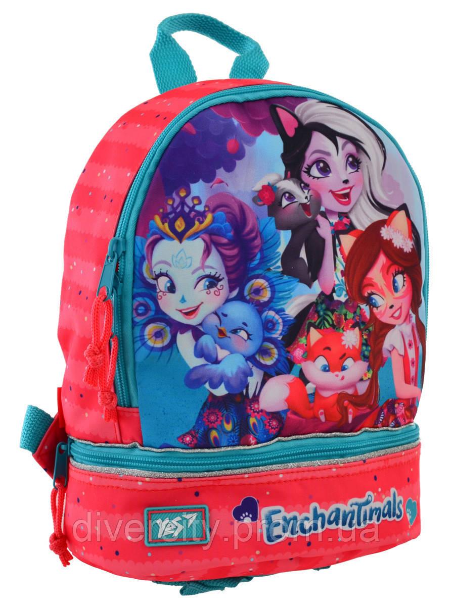 """Детский рюкзак K-21 """"Enchantimals"""" 556446"""