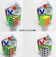 Кубик Рубика8928B-3/8859B-3/61B-3/62B-3