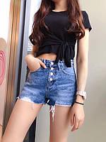 Женские джинсовые шорты с накладным карманом, фото 1
