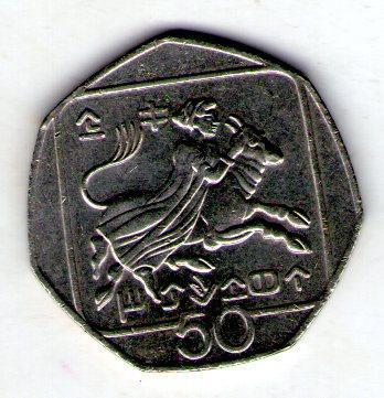 Кипр 50 центов 1996   №96