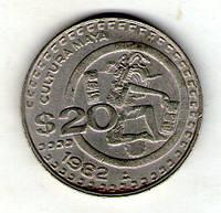Мексика 20 песо 1982  №62