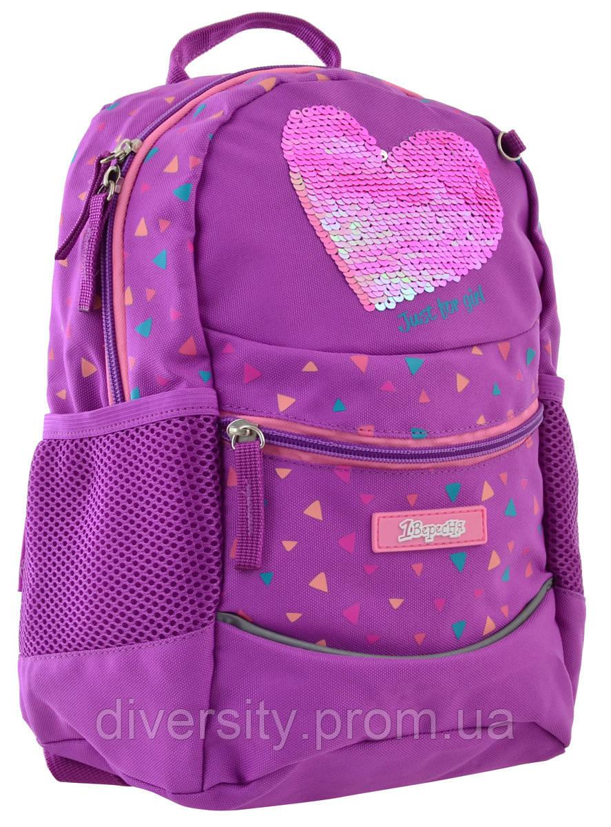 "Детский рюкзак K-20 ""Girl dreams"" 556519"