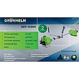 Бензокоса GRUNHELM GR-43M, фото 2