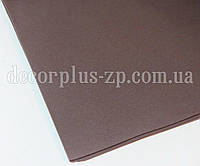 Фоамиран иранский №021, темно-коричневый