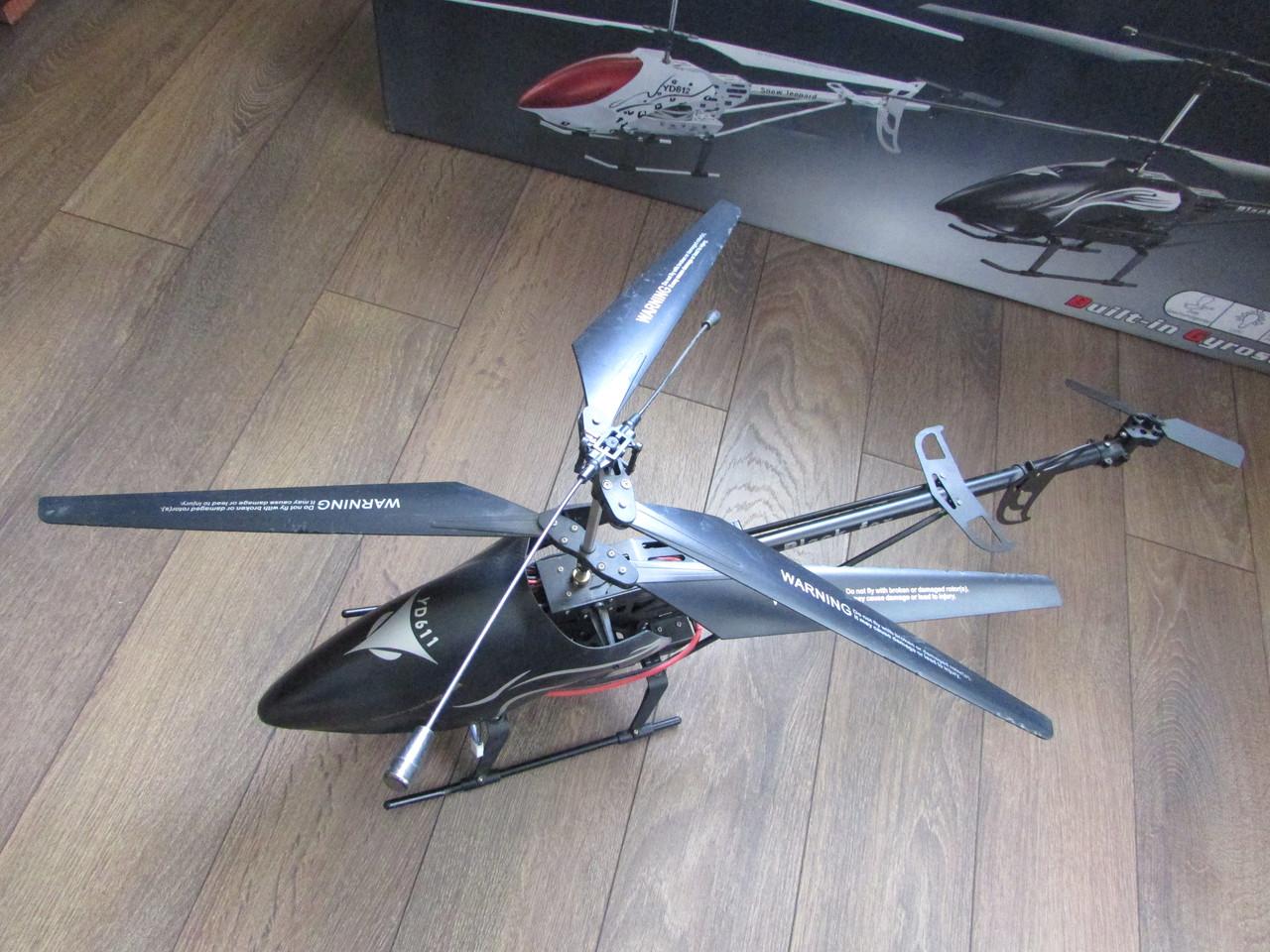 Вертоліт, гелікоптер - 1