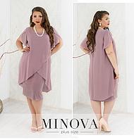 Торжественное праздничное платье с накидкой большого размера цвет фреза ТМ Minova Размеры: 52-54