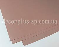 Фоамиран иранский №020, светло-коричневый