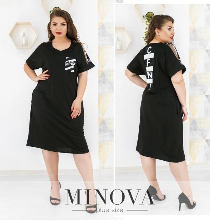 Батальное трикотажное платье свободного кроя большого размера цвет черный ТМ Minova Размеры: 52,54,56,58
