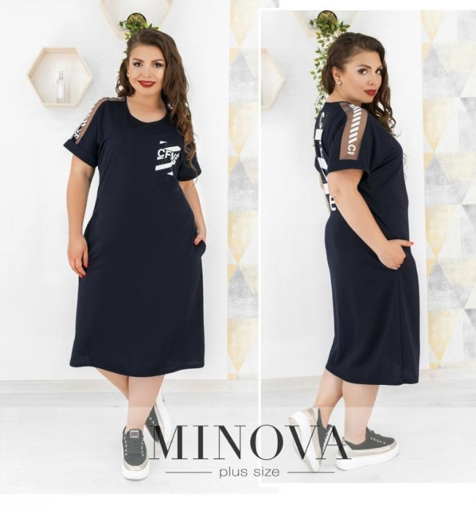 Батальное трикотажное платье свободного кроя большого размера цвет синий ТМ Minova Размеры: 52,54,56,58