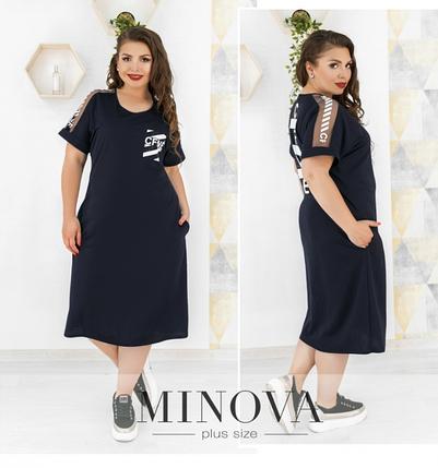 Батальное трикотажное платье свободного кроя большого размера цвет синий ТМ Minova Размеры: 52,54,56,58, фото 2