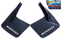 Брызговик Mercedes Sprinter II 06- 2шт (зад)