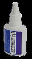 Краска штемпельная Buromax 30 мл, фиолетовая (BM.1901-05)