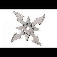 Метательная звезда. Сюрикен - звездочка для метания., фото 1
