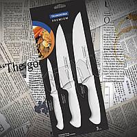Набір кухонних ножів Tramontina 24499/811 Premium (3 ножі) з нержавіючої сталі, фото 1